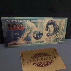 Reproducciones billetes y monedas: BILLETE RUSO HOMENAJE A LA PRIMERA MUJER COSMONAUTA 99.9% ORO 24 K- EDICIÓN LIMITADA - R6. Lote 187212845