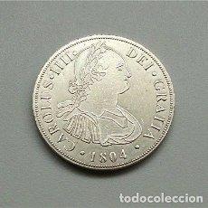 Reproducciones billetes y monedas: 8 REALES DE CARLOS IV - 1804 (REPRODUCCIÓN) . Lote 177198870