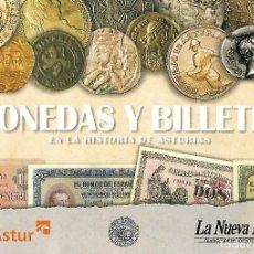 Reproducciones billetes y monedas: MONEDAS Y BILLETES EN LA HISTORIA DE ASTURIAS. CAJA CON 80 REPRODUCCIONES DE MONEDAS Y 161 BILLETES. Lote 177293172