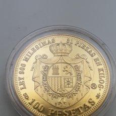 Reproducciones billetes y monedas: REPRODUCCION MONEDA DE ORO AMADEO I DE ESPAÑA. 1871.. Lote 177530015