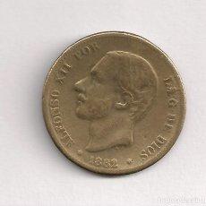 Reproducciones billetes y monedas: 2 PESETAS 1882 ALFONSO XII - RÉPLICA. Lote 177201847