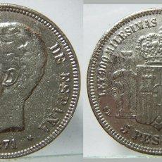 Reproducciones billetes y monedas: REPRODUCCION DE UNA MONEDA DE AMADEO I 5 PESETAS 1871. Lote 178190488