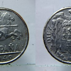 Reproducciones billetes y monedas: REPRODUCCION DE UNA MONEDA DE ESTADO ESPAÑOL 10 CENTIMOS 1940. Lote 178191960
