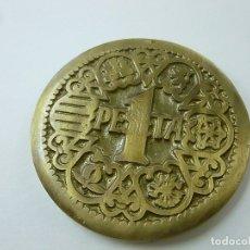 Reproducciones billetes y monedas: 1 MONEDA DE 1 PESETA DE BRONCE -8 CENTIMETROS - 200 GRAMOS - N. Lote 178605552