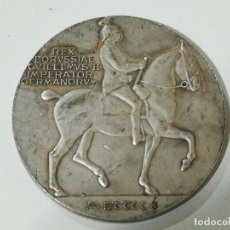 Reproducciones billetes y monedas: REPRODUCCIÓN MEDALLA GUILLERMO II 100 AÑOS DE LA UNIVERSIDAD DE BERLIN DE 1910. Lote 178672382