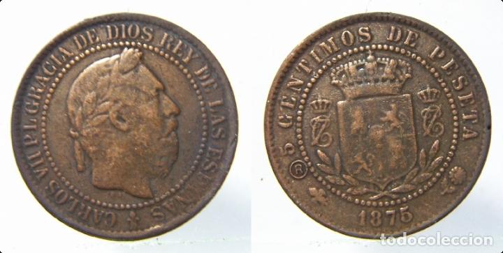 REPRODUCCIÓN DE 5 CENTIMOS DE CARLOS VII 1875 BRUSELAS (Numismática - Reproducciones)