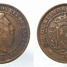 Reproduções notas e moedas: REPRODUCCIÓN DE 5 CENTIMOS DE CARLOS VII 1875 BRUSELAS. Lote 223237891