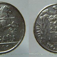 Reproducciones billetes y monedas: REPRODUCCIÓN DE 10 CENTIMOS DE FRANCO 1953. Lote 179101518