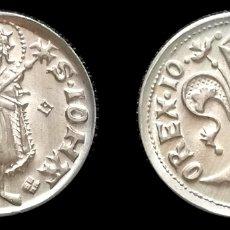 Reproducciones billetes y monedas: MONEDA ANTIGUA DE PLATA. Lote 180017121