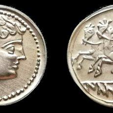Reproducciones billetes y monedas: MONEDA ANTIGUA DE PLATA. Lote 180017193