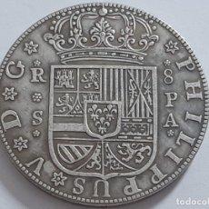 Riproduzioni banconote e monete: REPLICA 8 REALES MUY BONITA NO ES HIERRO. Lote 182413213