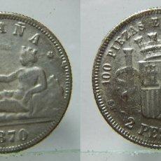 Reproducciones billetes y monedas: REPRODUCCION DE UNA MONEDA DE 2 PESETAS 1870. Lote 182887526