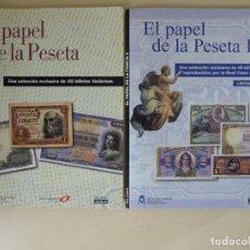 Reproducciones billetes y monedas: 80 BILLETES EN EDICIÓN FACSÍMIL DE LA FNMT. CARPETAS EL PAPEL DE LA PESETA I Y II - COMPLETAS. Lote 183439028