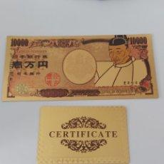 Reproducciones billetes y monedas: FANTASTICO BILLETE DE ORO DE COLECCIÓN DE JAPÓN 99.9% PURO ORO DE 24 K. REF.1. Lote 184890807
