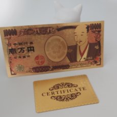 Reproducciones billetes y monedas: FANTASTICO BILLETE DE ORO DE COLECCIÓN DE JAPÓN 99.9% PURO ORO DE 24 K. REF: 2. Lote 184890827
