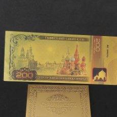 Reproducciones billetes y monedas: BILLETE RUSO EN HOMENAJE A LA PLAZA ROJA DE MOSCÚ 99.9% ORO 24 K CON CERTIFICADO DE AUTENTICIDAD R3. Lote 184891100
