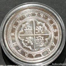 Reproducciones billetes y monedas: BONITA REPRODUCCIÓN MONEDA 50 REALES 1618 SEGOVIA FELIPE IV CINCUENTIN ESPAÑA BAÑO EN PLATA FINA. Lote 186038975