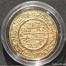 Reproducciones billetes y monedas: REPRODUCCIÓN MONEDA DE ORO DINAR DE ALMERIA CALIFATO DE CORDOBA ALI BEN YUSUF AMIR SIR BAÑO ORO PURO. Lote 186153101