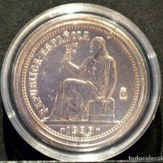 Reproducciones billetes y monedas: REPRODUCCIÓN FNMT MONEDA PLATA 1 PESETA 1933 ESPAÑA METAL CON BAÑO DE PLATA PURA. Lote 145244465