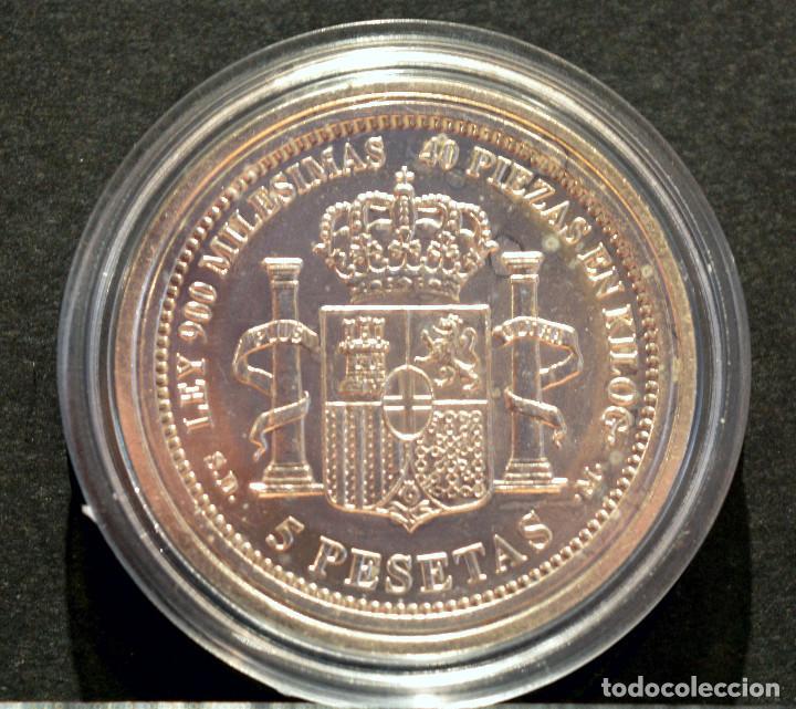 Reproducciones billetes y monedas: BONITA REPRODUCCIÓN MONEDA PLATA 5 PESETAS 1871 AMADEO I ESPAÑA METAL CON BAÑO DE PLATA PURA - Foto 3 - 76923379