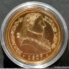 Reproducciones billetes y monedas: BONITA REPRODUCCIÓN MONEDA DE ORO ESPAÑA 8 ESCUDOS 1809 FERNANDO VII METAL CON BAÑO DE ORO PURO. Lote 139222238
