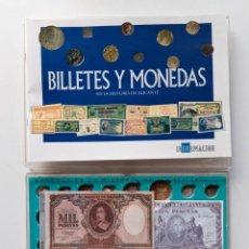Reproducciones billetes y monedas: BILLETES Y MONEDAS EN LA HISTORIA DE ALICANTE. LEER CONTENIDO. SALIDA 1 CÉNTIMO. Lote 186281018