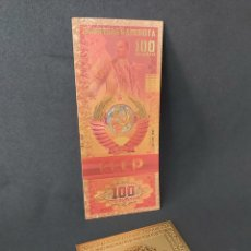Reproducciones billetes y monedas: PRECIOSO BILLETE RUSO DE LENIN 99,9% ORO 24 K CON CERTIFICADO DE AUTENTICIDAD R2. Lote 187212828