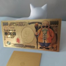 Reproducciones billetes y monedas: EXCLUSIVO BILLETE DE COLECCION DE LA BOLA DEL DRAC 99.9% ORO 24 K. MODELO: FULLET TORTUGA M9. Lote 187213771