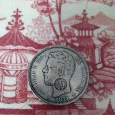 Reproducciones billetes y monedas: RESELLO GOBIERNO PORTUGUÉS SOBRE AMADEO I FALSA. Lote 187416717