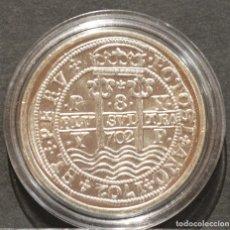 Reproducciones billetes y monedas: REPRODUCCIÓN MONEDA PLATA 8 REALES 1702 POTOSI FELIPE V ESPAÑA METAL CON BAÑO DE PLATA PURA. Lote 188527118
