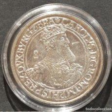 Reproducciones billetes y monedas: REPRODUCCIÓN MONEDA PLATA FLORÍN DE AMBERES CARLOS I ESPAÑA METAL CON BAÑO DE PLATA PURA. Lote 188527132