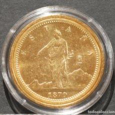 Reproducciones billetes y monedas: REPRODUCCIÓN MONEDA DE ORO ESPAÑA 100 PESETAS 1870 METAL CON BAÑO DE ORO PURO. Lote 188527402