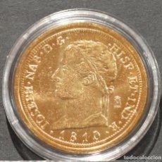 Reproducciones billetes y monedas: REPRODUCCIÓN MONEDA DE ORO ESPAÑA 320 REALES 1810 MADRID JOSÉ NAPOLEÓN METAL CON BAÑO DE ORO PURO. Lote 188527425