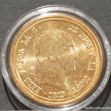 Reproducciones billetes y monedas: REPRODUCCIÓN MONEDA DE ORO ESPAÑA 320 REALES 1823 MADRID FERNANDO VII METAL CON BAÑO DE ORO PURO. Lote 188527448
