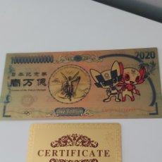 Reproduções notas e moedas: ESPECTACULAR BILLETE 99.9% ORO DE 24 K CON CERTIFICADO DE AUTENTICIDAD, NUEVO. REF MASCOTA. Lote 210325593