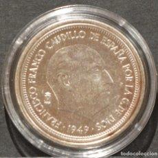 Reproducciones billetes y monedas: REPRODUCCIÓN MONEDA PLATA 5 PESETAS 1947 FRANCO ESPAÑA METAL CON BAÑO DE PLATA PURA. Lote 188652835