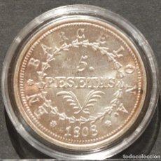 Reproducciones billetes y monedas: REPRODUCCIÓN MONEDA PLATA 5 PESETAS 1808 BARCELONA JOSE NAPOLEON ESPAÑA METAL CON BAÑO DE PLATA PURA. Lote 188653092