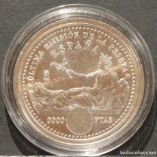 Reproducciones billetes y monedas: REPRODUCCIÓN MONEDA PLATA 2000 PESETAS 2001 ESPAÑA METAL CON BAÑO DE PLATA PURA. Lote 198786268