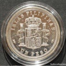 Reproducciones billetes y monedas: REPRODUCCIÓN MONEDA PLATA 1 PESO 1897 MANILA ALFONSO XIII ESPAÑA METAL CON BAÑO DE PLATA PURA. Lote 189132792