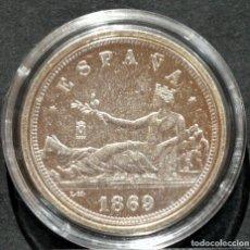Reproducciones billetes y monedas: REPRODUCCIÓN MONEDA PLATA 5 PESETAS 1869 MADRID GOBIERNO PROVISIONAL METAL CON BAÑO DE PLATA PURA. Lote 189132833