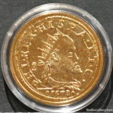 Reproducciones billetes y monedas: REPRODUCCIÓN MONEDA DE ORO DOBLE DUCADO 1578 MILÁN FELIPEII METAL CON BAÑO DE ORO PURO. Lote 189235700