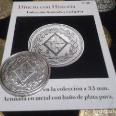 Reproducciones billetes y monedas: MONEDA 5 PESETAS 1808 BARCELONA JOSE I NAPOLEON DE LA FNMT CON BAÑO DE PLATA PURA. Lote 189525610