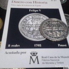 Reproducciones billetes y monedas: MONEDA 8 REALES 1702 POTOSI FELIPE V - ACUÑADA POR FNMT CON BAÑO DE PLATA PURA Y CERTIFICADO. Lote 189525705