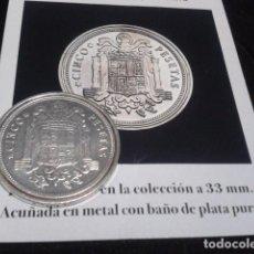 Reproducciones billetes y monedas: MONEDA FRANCISCO FRANCO 5 PESETAS 1949 MADRID BAÑO DE PLATA PURA A 33 MM CON CERTIFICADO FNMT. Lote 189681071