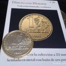 Reproducciones billetes y monedas: MONEDA II REPUBLICA ( 1 PESETA 1937 MADRID ) BAÑO DE ORO PURO A 33 MM CON CERTIFICADO FNMT. Lote 189682068
