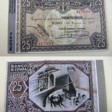 Reproducciones billetes y monedas: BILLETE REPRODUCCION FASCIMIL 25 PESETAS BILBAO 1937. Lote 189964622