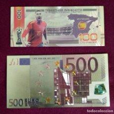 Reproducciones billetes y monedas: LOTE 2 BILLETES BAÑADOS EN ORO 24 KILATES - 500 EUROS + 100 RUBLOS - SELECCION ESPAÑOLA FUTBOL . Lote 190400810