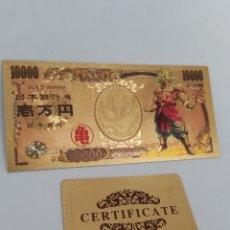 Reproductions billets et monnaies: BILLETE DE ORO 24K EN HOMENAJE A DRAGON BALL Z ( BOLA DEL DRAC) CON CERTIFICADO DE AUTENTICIDAD M4. Lote 220553260