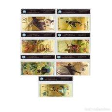 Reproducciones billetes y monedas: 7 BILLETES BAÑADOS EN ORO 24.K. A COLOR CERTIFICADOS - FIFA WORLD CUP RUSSIA 2018 CONMEMORATIVOS. Lote 191861396