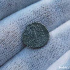 Reproducciones billetes y monedas: MONEDA ANTIGUA CREO QUE ES DE JUDEA PRUTA. Lote 192036517